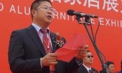 范顺科:借助临朐窗博会优质平台,为促进全行业持续健康发展提供新动能