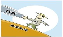 广西华银铝业公司纪委书记谢伟到定点扶贫村走访调研