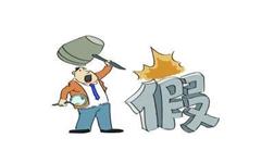 神户制钢如何常年造假:有备忘录相传,日本政府被指牵扯其中