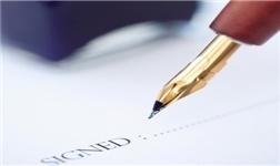 兰州分公司与国电龙源甘肃公司签署战略合作协议
