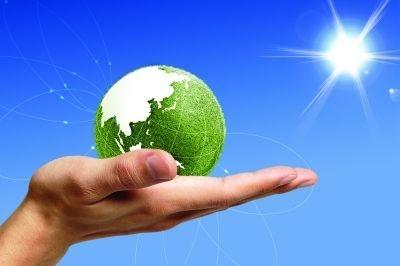 矿业转型升级与绿色发展亟须政策支持图片