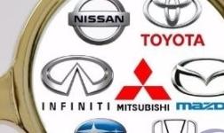 日产汽车确认神户钢铁铝制品的安全性