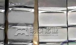 明泰铝业1060动力电池软连接用铝卷研发成功,批量投产