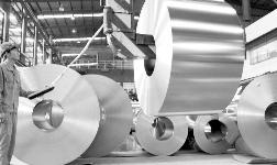 国家统计局:1-9月有色金属冶炼和压延加工业利润增长47.1%