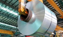华兴铝业二期氧化铝项目取得竣工环保验收批复