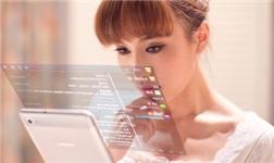 技术革新未来 中国国际铝工业展聚势助推汽车轻量化及消费电子领域