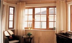 铝合金门窗与传统塑钢窗有差别吗?