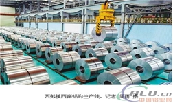 依托铝加工业  九龙坡引进