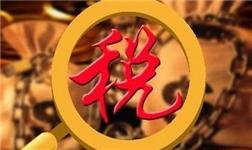 ITRI:中国已取消精炼锡10%出口关税 但迄今出口尚未大幅增长