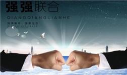 林德中国研究中心联合上海交通大学推动轻合金行业功力升级