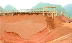澳大利亚沃矿公司计划下半年出产铝土矿