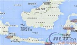 巴厘岛海域发生6.4级地震 镍生铁生产是否受影响?