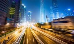 2017中国交通用铝系列论坛暨展会在重庆举行