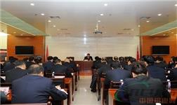 陕西有色集团传达学习全国两会精神