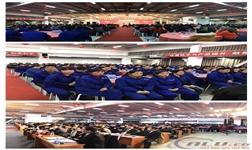 [年会盛况] 热烈庆祝北京和平铝业2016-2017年度总结暨表彰动员大会隆重召开