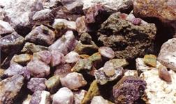 经研院组织分析一季度矿产资源形势