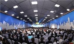 2017年3月重庆交通用铝高峰论坛纪要