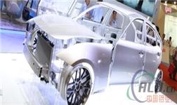 技术革新未来,中国国际铝工业展聚势助推汽车轻量化及消费电子领域