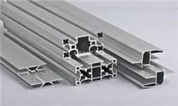 新河代表南海铝材亮相全国区域品牌百强榜