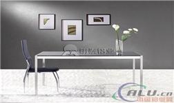 绿色环保的铝合金家具
