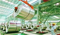 南山铝业:被低估的高端铝加工龙头 增持评级