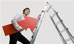 五个习惯决定你的职场高度