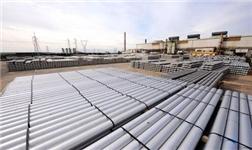 阿联酋环球铝业在华设较早的办公室