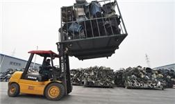 梧州市再生資源園區:突出抓好再生銅、再生鋁等龍頭項目建設