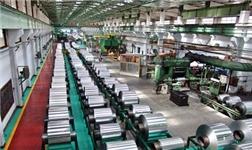 淅铝集团铝加工生产系统召开一季度改善质量,提升效率工作总结会
