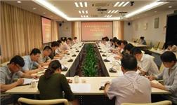 刘祥民与中铝驻河津三家企业基层班组长座谈