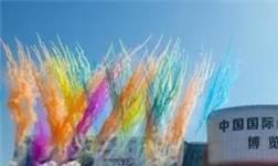 第五届中国(临朐)家居门窗博览会圆满落幕!