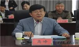 中国模板脚手架协会第二届铝模板产业发展联盟会议在山东临朐隆重召开