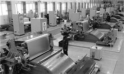 中国有色金属加工工业协会对滨州铝产业集群:信心充足