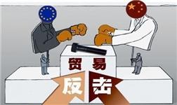 商务部就海合会对华发起无缝钢管反倾销调查发表谈话