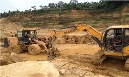 美国自由港正准备从印尼Grasberg矿场出口三批铜精矿船货