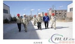 """""""高铝粉煤灰提取氧化铝多联产技术开发与产业示范""""科技成果评价会议成功召开"""