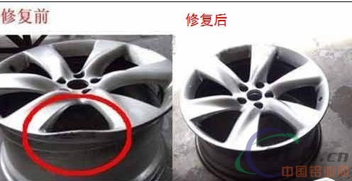 铝合金轮毂真的好看吗?变形了可以修复吗?