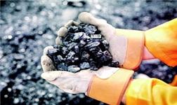 央企煤炭资产整合提速 兼并重组力促化解产能过剩