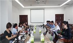 """""""全国重点城市高校电子产品及纸塑铝复合包装绿色回收公益活动""""在北京启动"""