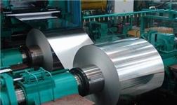 柳铝:力争2~3年跻身中国铝板带轧制行业前列