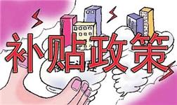 世纪铝业:中国的补贴是铝业贸易逆差的根本原因