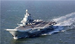国家海洋局首艘双体铝合金结构船舶交付使用