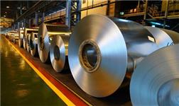 宝钢股份:国际信用评级获上调 重回全球钢铁行业较优