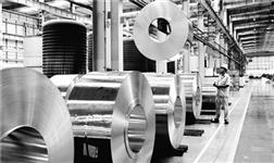 工信部调研西安市有色金属产业:发挥航空产业优势 向有色金属产品深加工、高科技倾斜