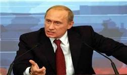 普京称G20峰会将探讨消除世界经济发展障碍