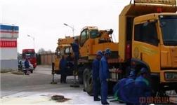 东兴铝业陇西分公司与宏顺物流联合举办外运铝液泄漏应急预案演练