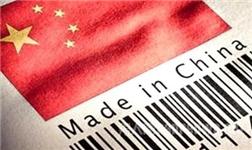 论道硬质合金天地 共筑中国制造未来