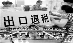 柳州市国税局出口退税科来柳铝调研
