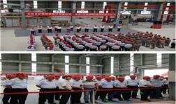 百矿集团煤电铝一体化1万吨精铝项目投产试运行
