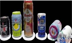 防尘防菌更卫生,罗马尼亚啤酒巨头啤酒罐上加封铝箔